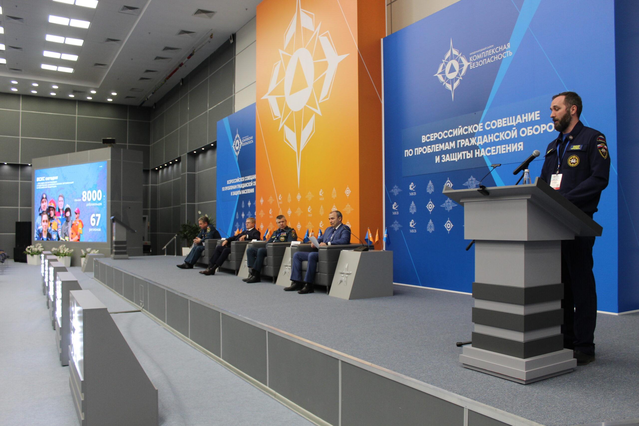 Заместитель директора ЯНЦ КМП по общим вопросам принял участие в совещании по проблемам гражданской обороны и защиты населения