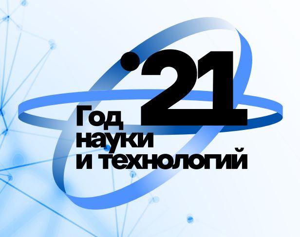 23 июля в Академии наук Республики Саха (Якутия) состоялась пресс-конференция по промежуточнымитогамГода науки и технологий