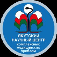 Справка о результатах научной деятельности ЯНЦ КМП за 2019 год