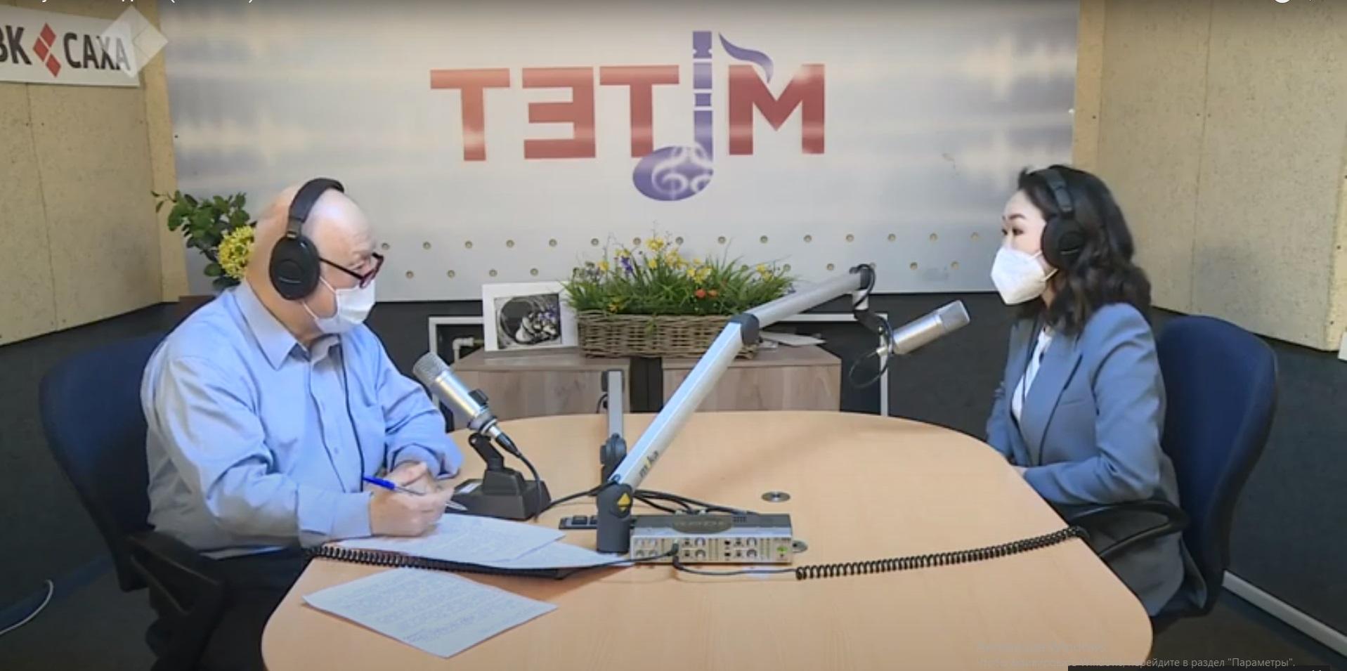 """Обсуждение ревматических болезней в прямом эфире """"Якутск сегодня"""" в Национальной вещательной компании """"Саха"""""""