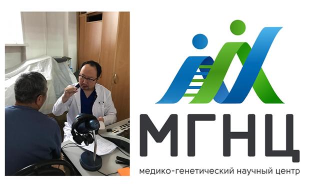 Сотрудник ЯНЦ КМП принял участие в работе диссертационного совета при МГНЦ им. академика Н.П. Бочкова (г. Москва)