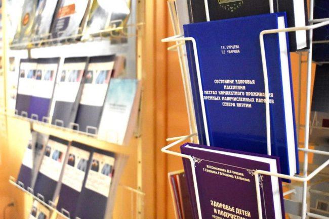 Дни открытых дверей и выставка достижений Якутского научного центра комплексных медицинских проблем