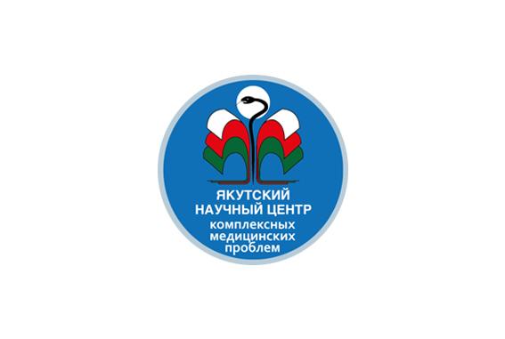 25 марта 2021 г. состоялось заседание ученого совета ЯНЦ КМП