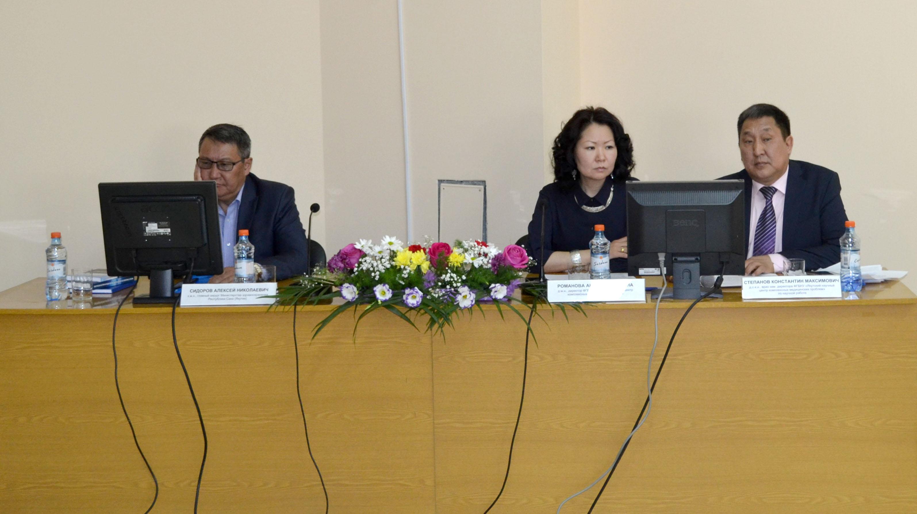 Научно-практическая конференция с международным участием «Влияние холода на организм человека»