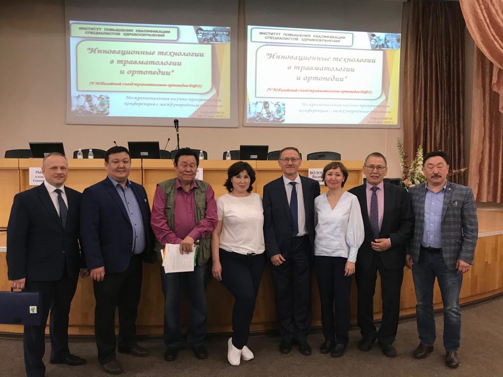16-17 мая 2019 года состоялась межрегиональная научно-практическая конференция с международным участием «Инновационные технологии в травматологии и ортопедии», г. Хабаровск