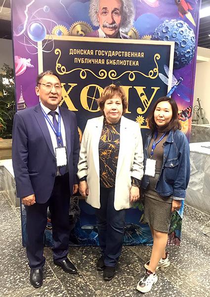 Ученые ЯНЦ КМП приняли участие в VIII научно-практической конференции