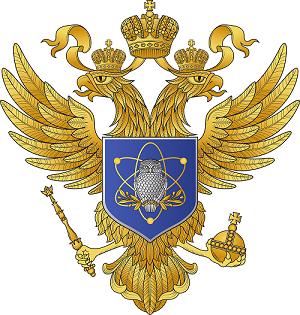 Руководителям и сотрудникам учреждений, подведомственных Минобрнауки РФ