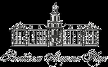 О конкурсе 2019 года на соискание медалей Российской академии наук с премиями для молодых ученых России и для студентов высших учебных заведений России за лучшие научные работы